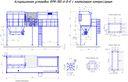 Фильтр КФЕ144А6 производства АО «СПЕЙС-МОТОР» (на эстакаде с компрессорным модулем и вентилятором)